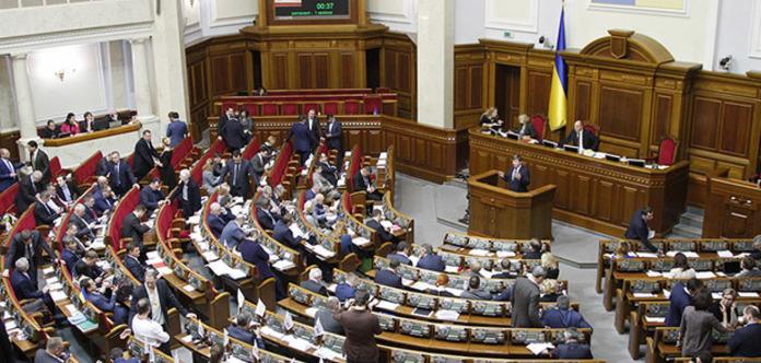 Нардепы приняли бюджет на 2018 год