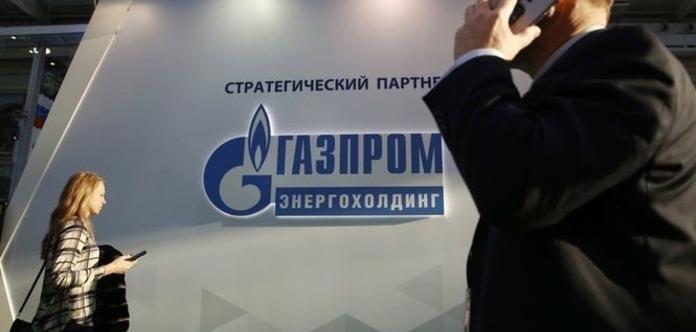 В Газпроме назвали сроки расторжения контрактов с Украиной