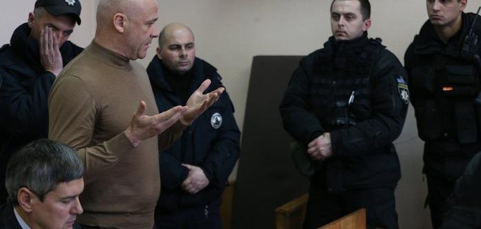 Мера Одеси Труханова суд відпустив на поруки