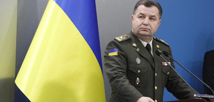 Полторак исключил возможность участия РФ в миротворческой миссии ООН