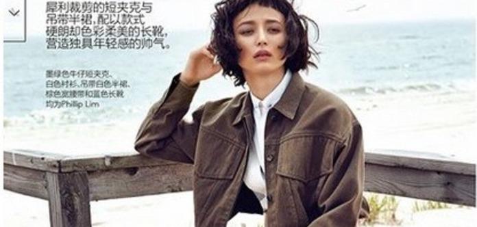 Українська модель прикрасила обкладинку модного журналу Китаю