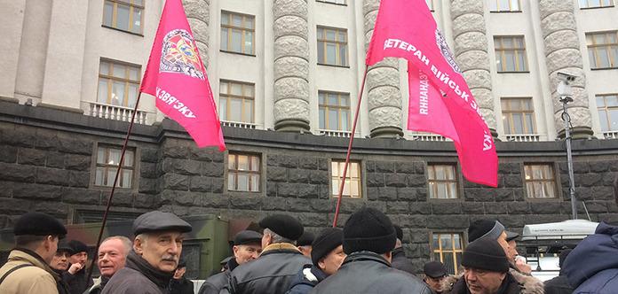 Ветерани вимагали відправити керівництво Мінсоцполітики у відставку