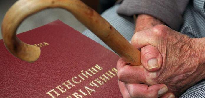 Пенсии украинцев так малы, что нарушают конвенции Международной организации по труду