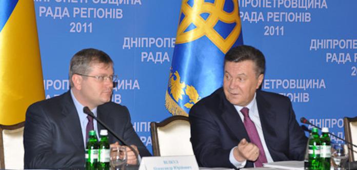 Нардеп Вілкул планує повернути в Україну «справжнього президента» Януковича