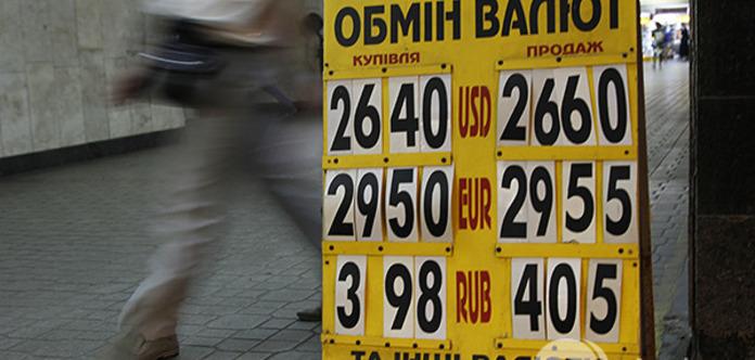 Дефолт скасовується: золотовалютні запаси країни ростуть завдяки заробітчанам і цінам на сировину