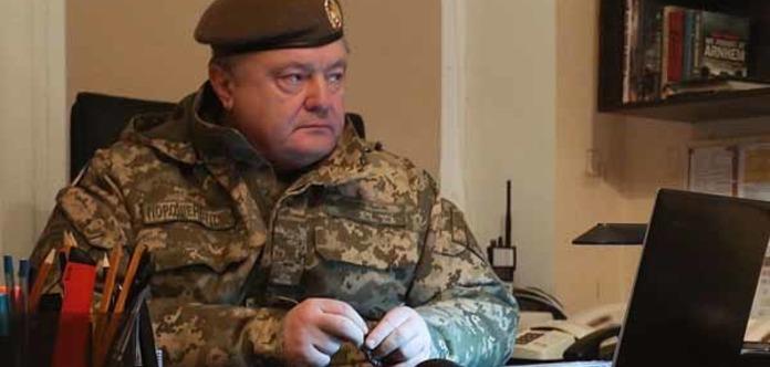 В АП назвали фейком звернення Петра Порошенка до ФСБ