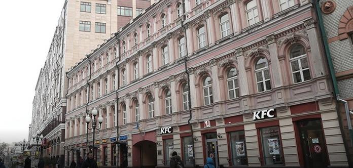 У Москві переживають, що Україна продасть будівлю свого культурного центру