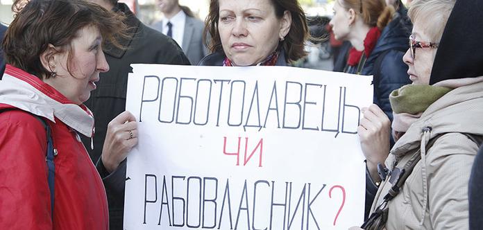 Роботу на умовах ФОП в Україні треба заборонити. Такі працівники не мають жодних гарантій