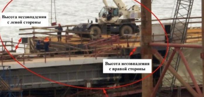 Керченський міст почав просідати – блогер