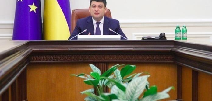 Кабмин рекомендует ратифицировать торговое соглашение Украины с Таиландом
