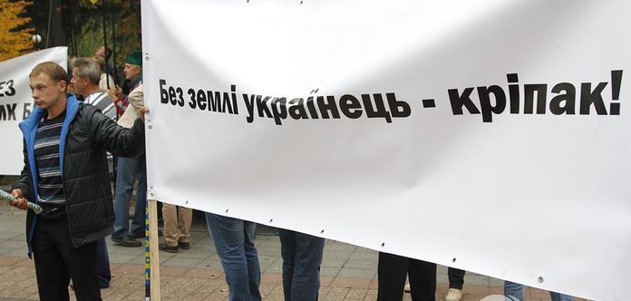 Студентів погрозами змушували «дарувати» землю латифундистам на Хмельниччині