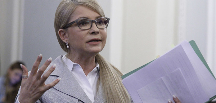 Тимошенко обізвала нардепа БПП крокодилом просто з трибуни