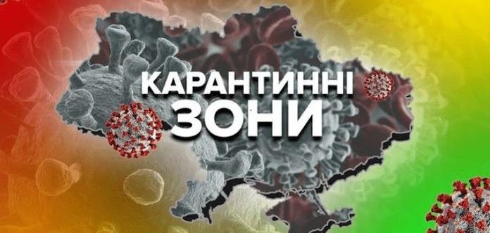 В Украине на утро 5 июня нет ни одного региона выше желтого уровня