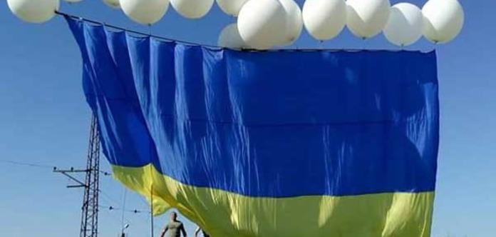 Патриоты запустили флаг Украины в небо над оккупированным Донецком