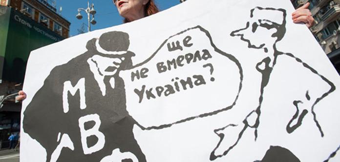 МВФ выдает Украине кабальные кредиты, чтобы
