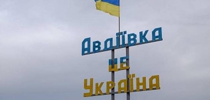 В обход «ДНР». Завершено строительство газопровода в Авдеевку
