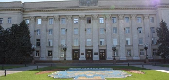В Херсоне эвакуировали здание ОГА в связи с сообщением о минировании