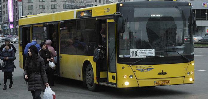 Подорожание не обосновано: Столичный бюджет может любые расходы Киева на новый общественный транспорт