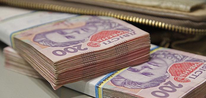 Курс доллара опустился до 27 гривен