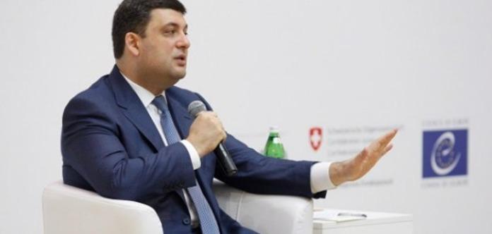 Гройсман не знает, что делать с Саакашвили: Пусть решат украинцы