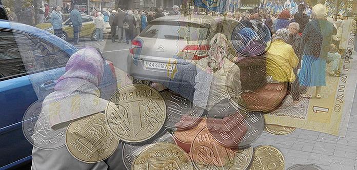 Розенко пояснил, когда повысят самые маленькие пенсии