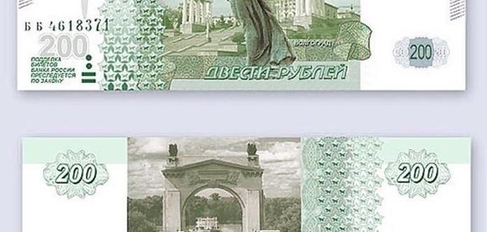НБУ запретил банкам проводить операции с банкнотами РФ с изображением Крыма