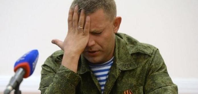 Боярышник подвезли: Захарченко