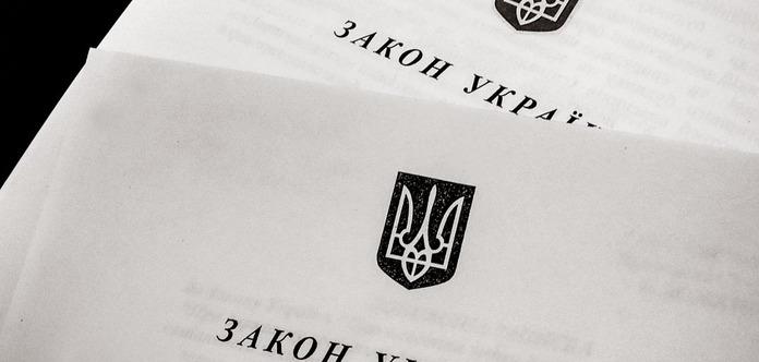 Україна готова направити на експертизу до Ради Європи мовну статтю нового закону про освіту