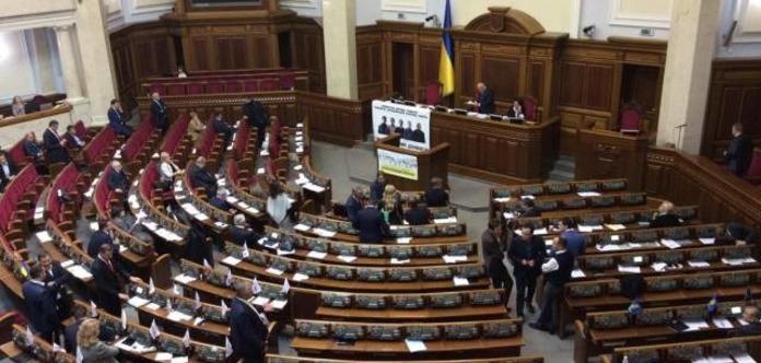 Парламент 19 жовтня планує розглянути проект держбюджету на 2018 рік