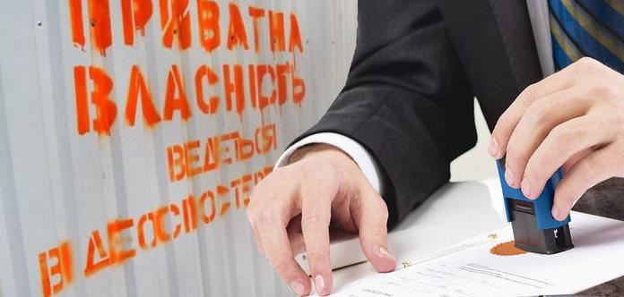 Велика приватизація в Україні почнеться з продажу ГТС і землі: тоді прийде і Захід - експерт