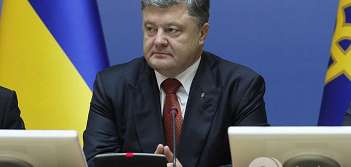 Порошенко внес в Раду законопроект о дипломатической службе