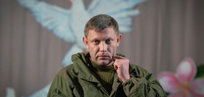 Захарченко оголосив про ліквідацію кордону між