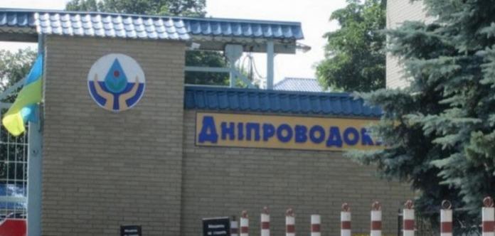 Коммунальщики украли миллионы со счетов своих компаний в Днепропетровской области