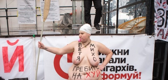 Оголена активістка Femen влаштувала акцію з веслом перед Радою