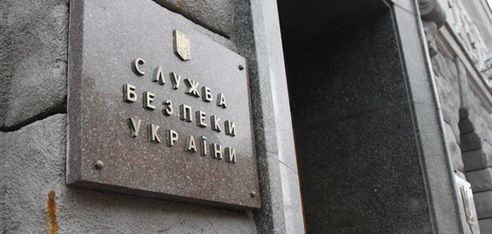 СБУ дозволила раніше видвореним іспанським журналістам в'їзд до України