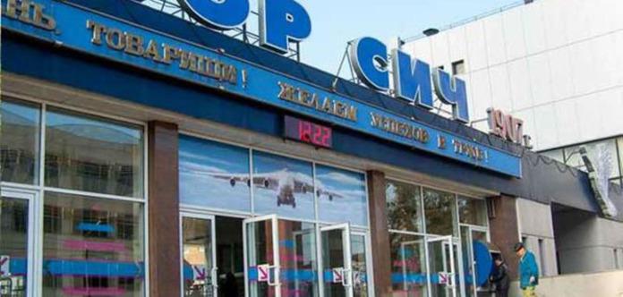 Завод «Морот Сичи» в оккупированном Снежном передали в управление за границу