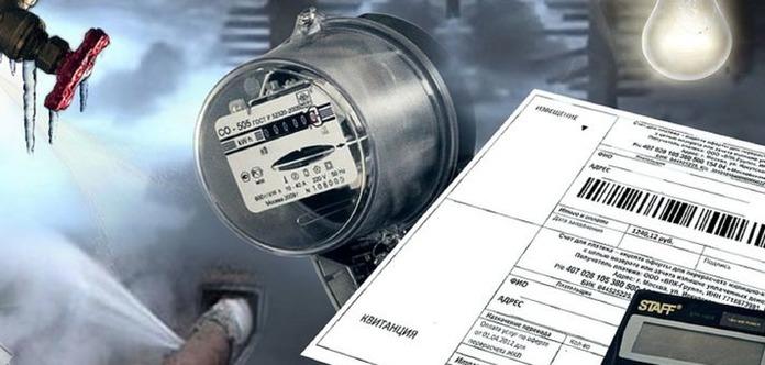 Новий закон про ЖКГ звалив на місцеві органи непосильну ношу з управління будинками — експерт