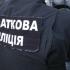 Замість силових методів - аналітичний аналіз. Якою буде нова фіскальна поліція України