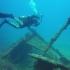 В украинском Крыму нашли затонувший немецкий корабль с сокровищами
