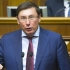 Луценко: Конфискация «общака»  Януковича и Ко проводится с сотни счетов преступной группировки