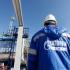 «Газпром» в суде увеличил требования к «Нафтогазу» до $37 млрд