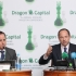 СБУ викрила 8 компаній, зокрема Dragon Capital, у використанні шпигунського ПЗ із РФ