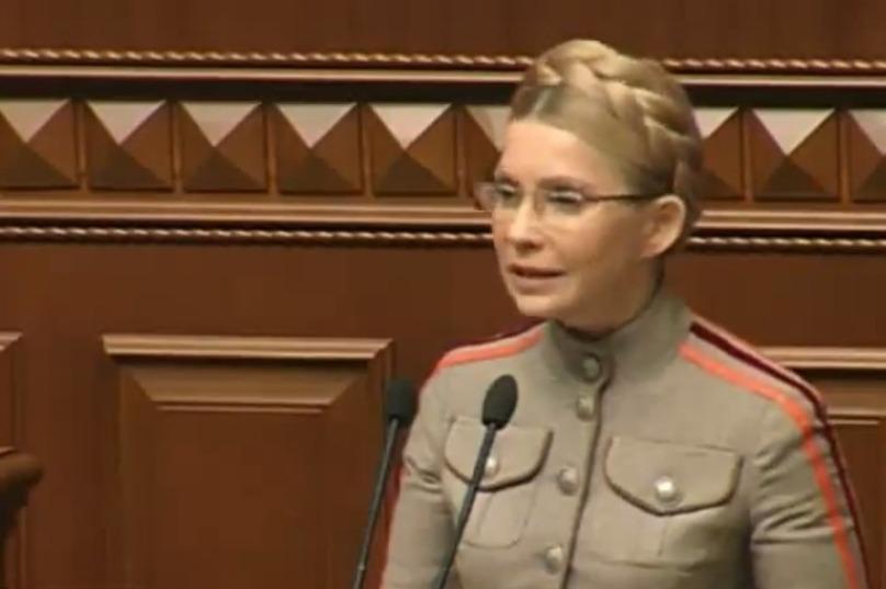 Тимошенко заради Закону про нацбезпеку прийшла в Раду в старому кітелі