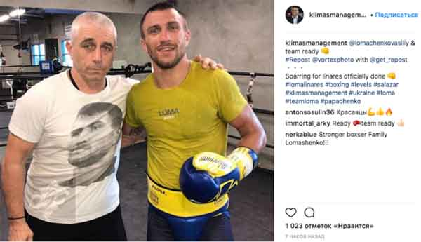 Ломаченко нокаутировал Линареса истал чемпионом WBA