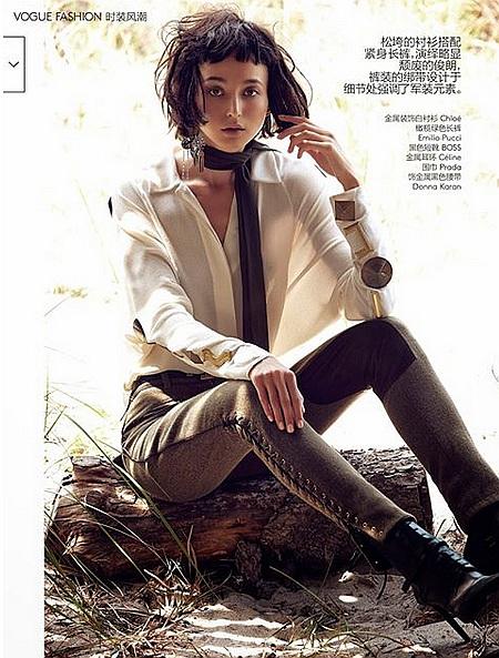 Евеліна Мамбетова, топ-модель, модель, журнал, Vogue, кримська татарка, українка