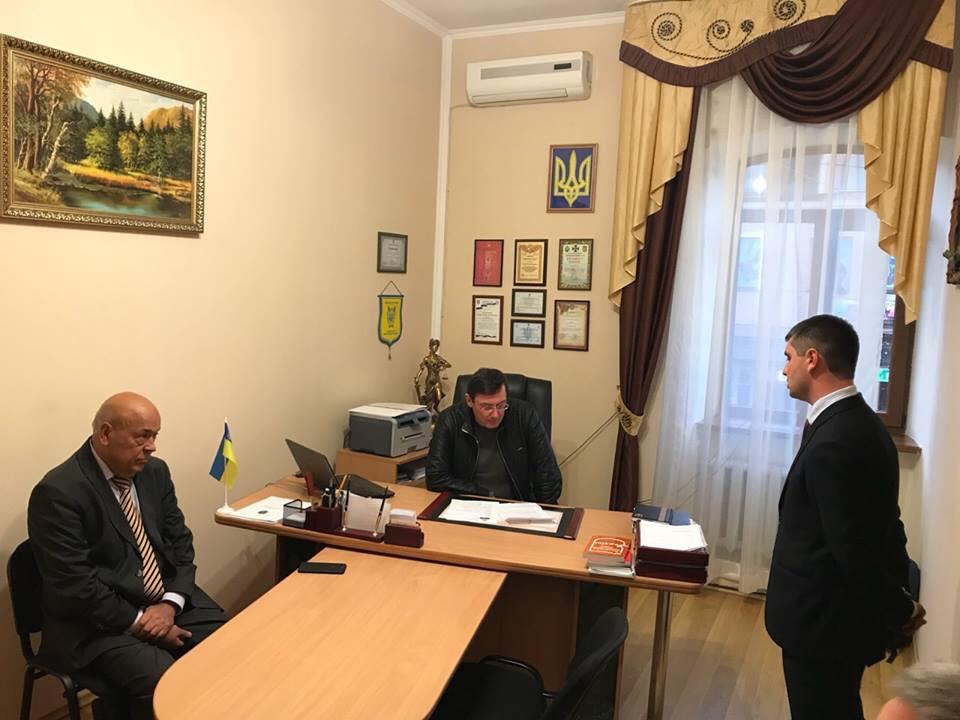 НаЗакарпатье Луценко установил прокуроров наместо