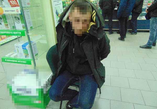 Киев, аптека, кража, пожертвования для ребенка