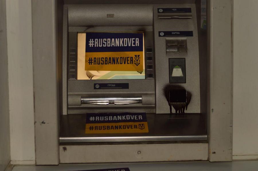 Порошенко рассмотрит возможность санкций против «дочки» Сбербанка