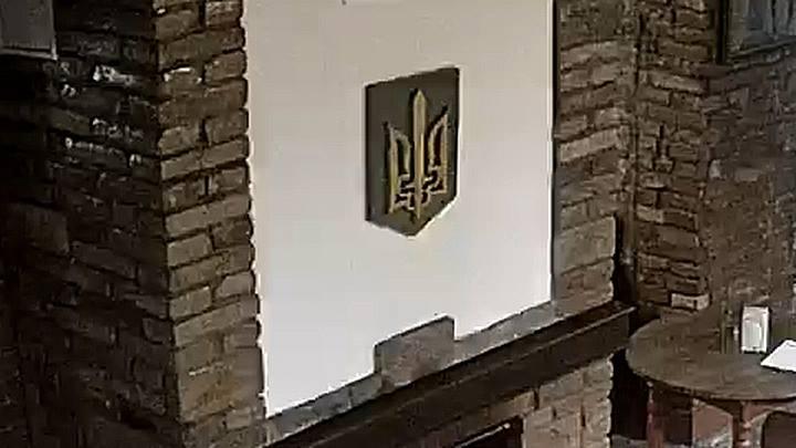 польша, студент, тернополь, вуз, герб, украина, запрет, сбу