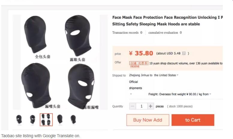 ВКитайской народной республике  реализуют  маски для пользователей iPhone X